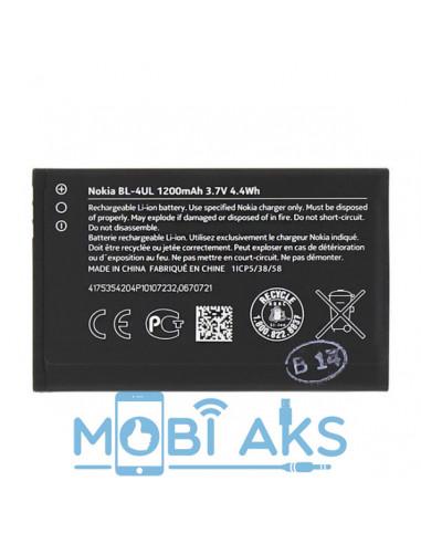 Аккумулятор Nokia BL-4UL (1200 mAh)