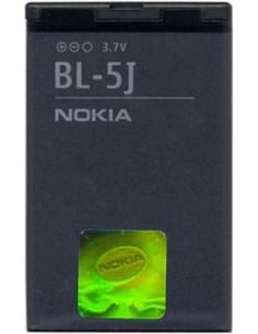 Аккумулятор Nokia BL-5J  (1100mAh)