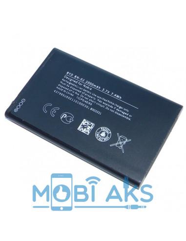 Аккумулятор Nokia BN-02 (2000mAh)