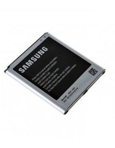 Аккумулятор B 600 BC для Samsung G7102 (2600mAh)