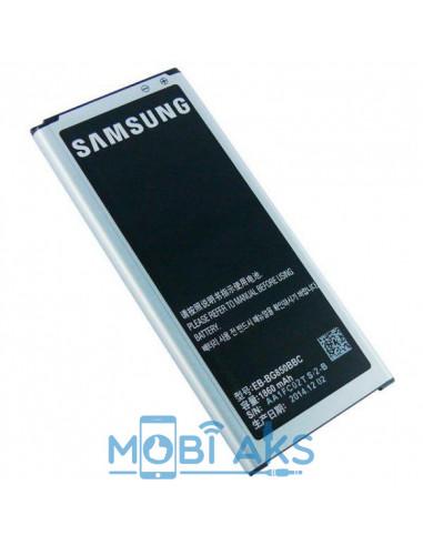 Аккумулятор Samsung G850F (1700mAh)
