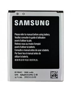 Аккумулятор EB585157LU для Samsung Galaxy Win i8552 (G355)
