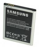 Аккумулятор Samsung i9190 (1900mAh)