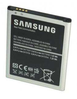 Аккумулятор B500AE для Samsung i9190 S4 Mini