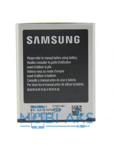 Аккумулятор Samsung i9300 (2100mAh)