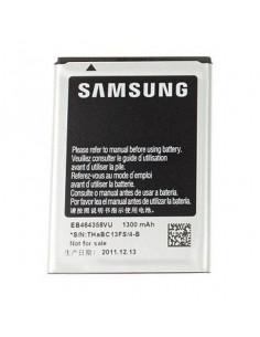 Аккумулятор EB464358VU для Samsung S7500