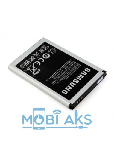Аккумулятор Samsung S8500/I5800 (1500mAh)