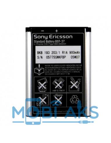 Аккумулятор Sony Ericsson BST-37 для K750/W800 (900mAh)