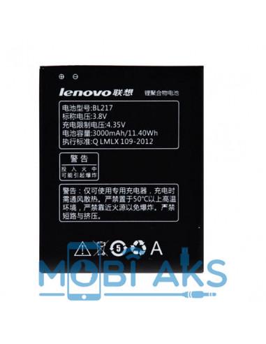 Аккумулятор Lenovo  BL217