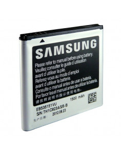 Аккумулятор EB535151VU для Samsung i9070