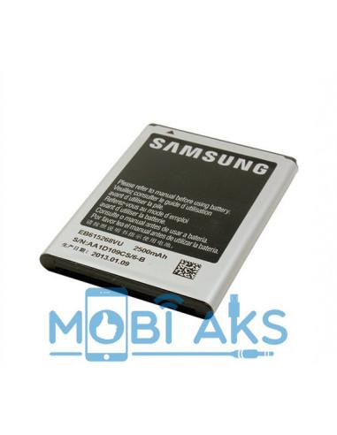 Аккумулятор Samsung i9220 Galaxy Note N7000 - 2500 мАч