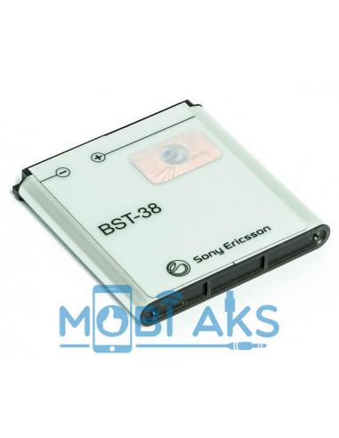 Аккумулятор Sony Ericsson BST-38 (930 мАч)