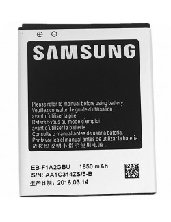 Аккумулятор EB-F1A2GBU для Samsung i9100