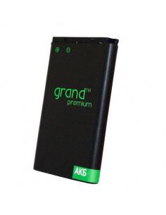 Аккумулятор Grand HTC Sensation Z710E (BA S560 / BA S780) 1520 мАч