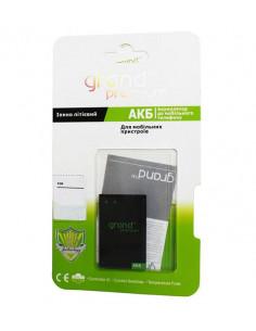 Аккумулятор Grand Sony Ericsson BST-37 (K750i, W350i, W550i, W700i, W710i, W800i)