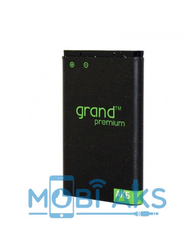 Аккумулятор Grand Premium LG BL-53YH (LG G3, LG G3 Stylus)