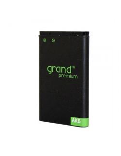 Аккумулятор Grand Premium BL-53YH для LG G3