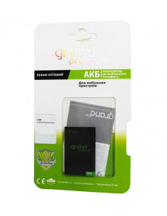 Аккумулятор Grand Premium Nokia BL-5CT (Nokia 3720, 5220, 6303, 6730, C3-01, C5-00, C6-01)