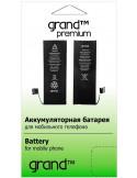 Аккумулятор Samsung Galaxy A3 (A300) Grand Premium
