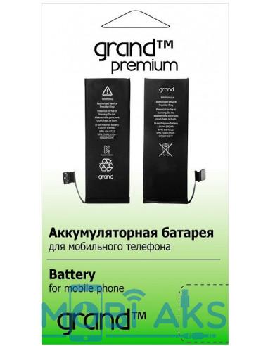 Аккумулятор Samsung A700 Galaxy A7 Duos (EB-BA700ABE)