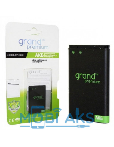 Аккумулятор Grand EB-BG800CBE Samsung Galaxy S5 mini (G800F)