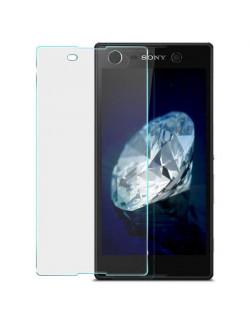Защитное стекло для Sony Xperia M5 (E5633)