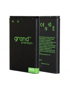 Аккумулятор Grand Premium B220AE (B600BC) для Samsung G7102 (G7106)