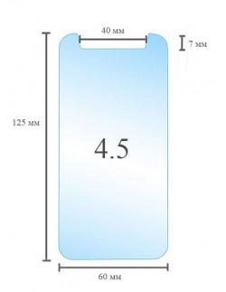 Универсальное защитное стекло 4.5 дюйма