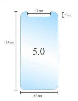 Универсальное защитное стекло 5.0 дюймов