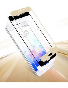 Цветное защитное стекло Meizu M3 Note