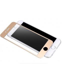 Защитное стекло цветное для Iphone 7 (Silk Screen 3D)