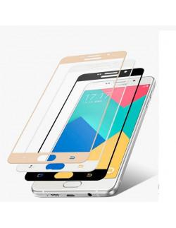 Цветное защитное стекло Samsung J2 Prime