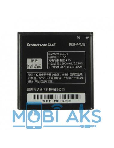Аккумулятор (АКБ) Lenovo BL194 (A780, S760, A298T, A370, A530, A560e, A660, A690)