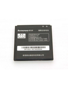 Аккумулятор (АКБ) BL197 для телефонов Lenovo (A820, A800, P780)