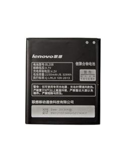 Аккумулятор Lenovo BL208