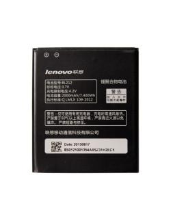 Аккумулятор для Lenovo BL212