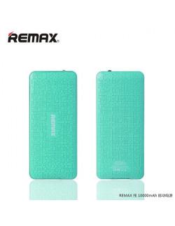 Внешний аккумулятор (Power Bank) Remax Pure  10000 мАч