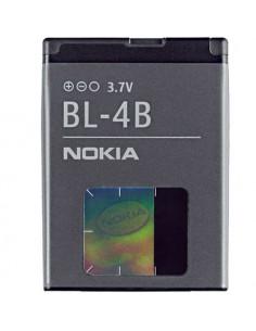 Аккумуляторная батарея Nokia BL-4B (оригинал) Nokia 2630, Nokia 2760