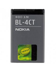 Аккумулятор оригинальный для Nokia BL-4CT (850 мАч)  Nokia 2720 fold, Nokia 5310, Nokia 5630, Nokia 6600