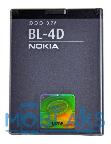 Аккумулятор оригинальный для Nokia BL-4D (Nokia N8, Nokia N97 mini, Nokia E5, Nokia E7-00) 1200mAh