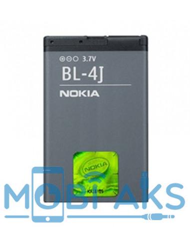 Аккумулятор Nokia BL-4J 1200 mAh (Nokia C6-00, Nokia Lumia 620)