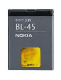 Аккумулятор для Nokia BL-4S ( Nokia 2680,3600, 3710, 7020, 7100, 7610, X3-02)
