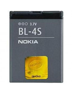 Аккумулятор для Nokia BL-4S