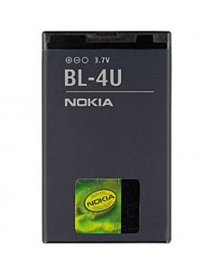 Аккумулятор для Nokia BL-4U (3120, 5330, 5530, 5730, 6212, 6216, 6600, 8800, 8800, C5-03, E66, E75) 1000 мАч