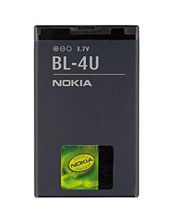 Аккумулятор для Nokia BL-4U (8800 Arte)