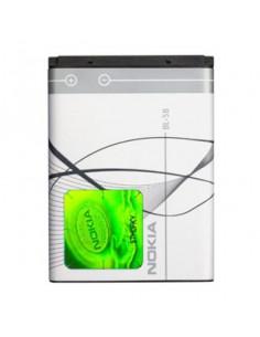 Аккумулятор для Nokia BL-5B (Nokia 5300, Nokia 5320 Xpress Music, Nokia 5500, Nokia 6020)