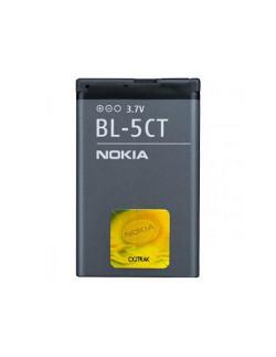 Аккумулятор BL-5CT для Nokia 5220 Xpress Music