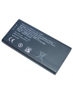 Аккумулятор Nokia BV-5S