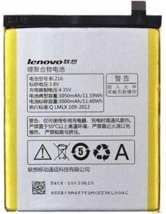 Аккумулятор Lenovo BL216