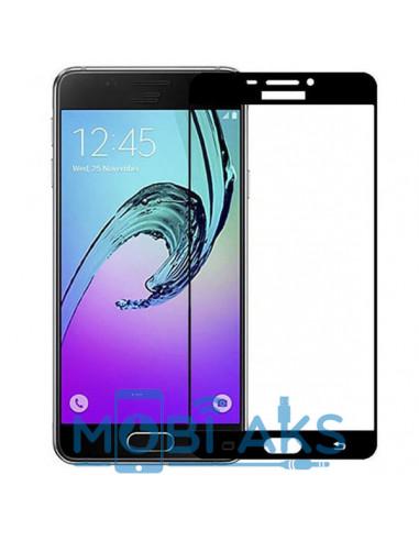 Цветное защитное стекло Samsung J510